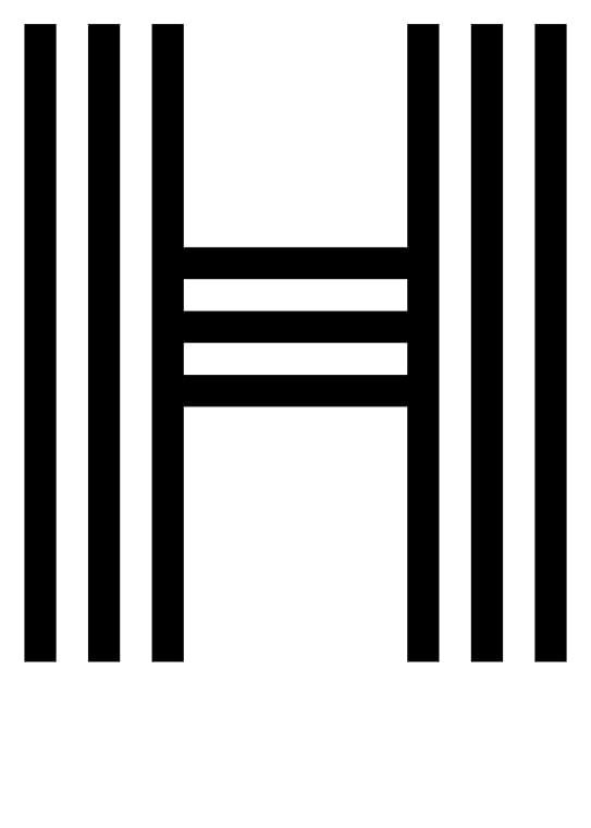 Poster med bokstaven H