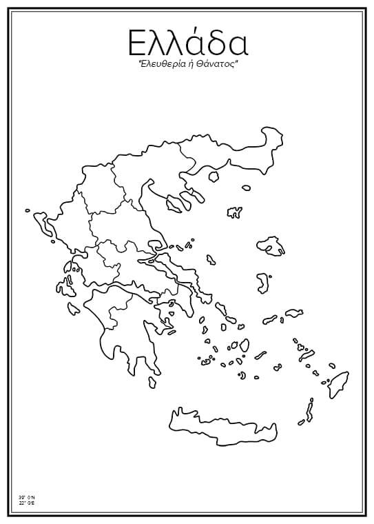 Stadskarta över Grekland